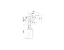 kvr-zeepdispenser-n6149521