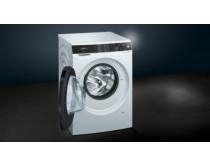 siemens-lavante-sechant-wd4hu500ff