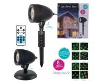 projecteur-ext-laser-deco-noel-telecommande-m4